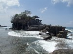 Tanar Lot. Buddhist Temple