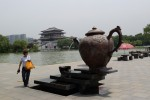 Giant teapot in the park, Xian.